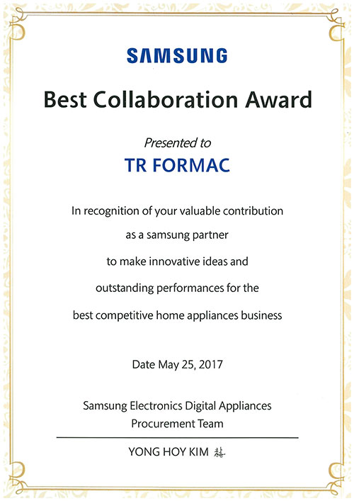Samsung   Best Collaboration Award 2017