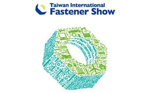 Taiwan Fastener Show Thumb 2